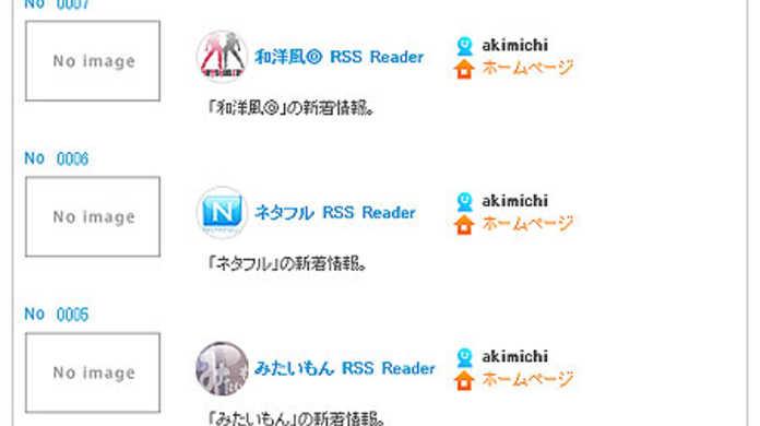 和洋風◎のRSSが液晶テレビのBRAVIAのアプリキャストにて配信開始。