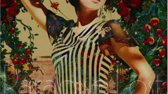 Paradise Lost (喰霊-零-OP) - 茅原実里の歌詞と試聴レビュー