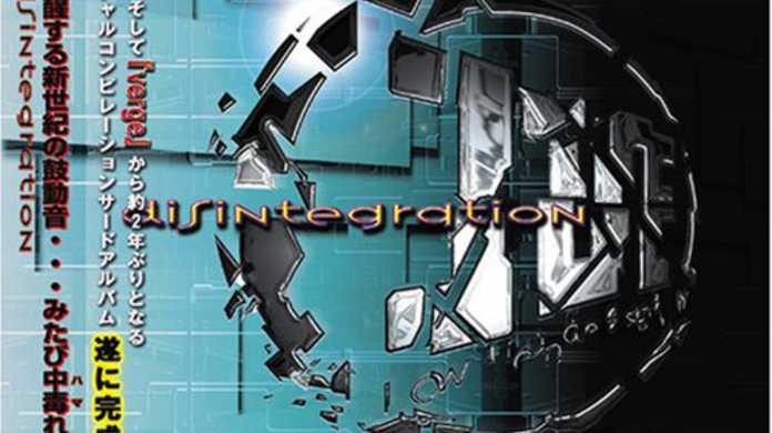 Disintegration - Liaの歌詞と試聴レビュー