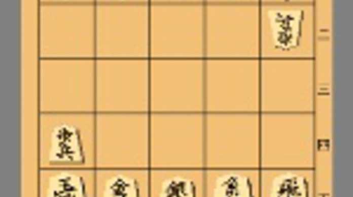 かなりハマれるミニ将棋iPhoneアプリ「5五将棋K55」