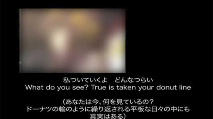 平野綾が歌う英語版God knows...を英語で歌っている動画・・・アレ?( ゚д゚)
