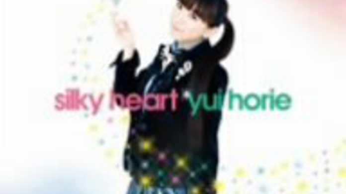 silky heart(とらドラ!OP) - 堀江由衣の歌詞と試聴レビュー