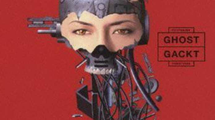 GHOST - Gacktの歌詞と試聴レビュー