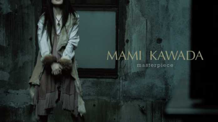 masterpiece(とある魔術の禁書目録OP) - 川田まみの歌詞と試聴レビュー