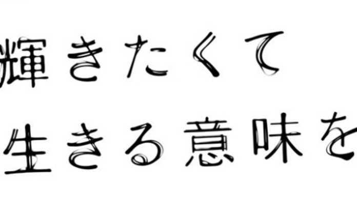 刹那(ヴォイス〜命なき者の声〜主題歌) - GReeeeNの歌詞とダウンロード先と試聴感想文