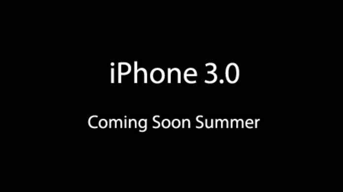 コピペが実装されるiPhone3.0は今夏にリリース予定!