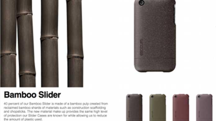 なんと竹が練り込まれているiPhoneケース「Bamboo Slider for iPhone 3G」