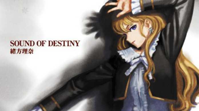 SOUND OF DESTINY(WHITE ALBUM挿入歌) - 緒方理奈(水樹奈々)の歌詞と試聴レビュー