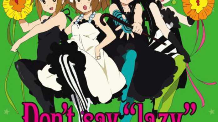 Don't say lazy(けいおんED) - 桜高軽音部の歌詞と試聴レビュー