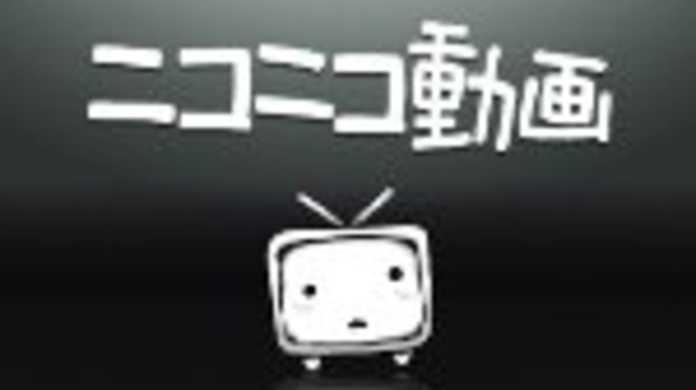 ついに登場!ニコニコ動画が見れるiPhoneアプリ「ニコニコ動画」