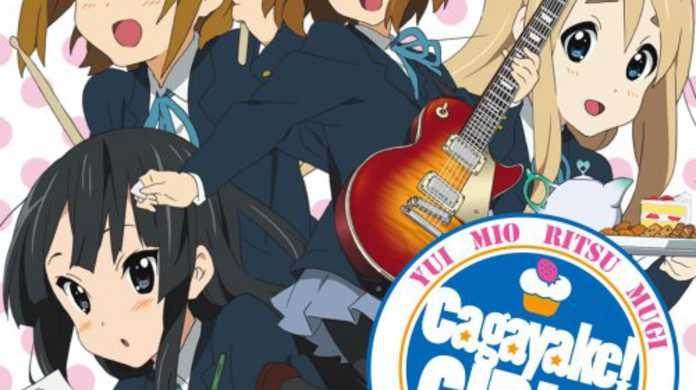 Cagayake!GIRLS(けいおんOP) - 桜高軽音部の歌詞と試聴レビュー