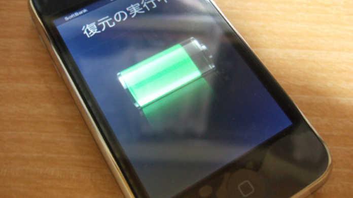 iPhoneが故障したのでソフトバンクにいってきました。
