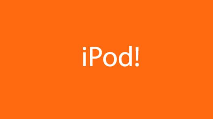 iPodで凄いことを見つけてしまった・・・。