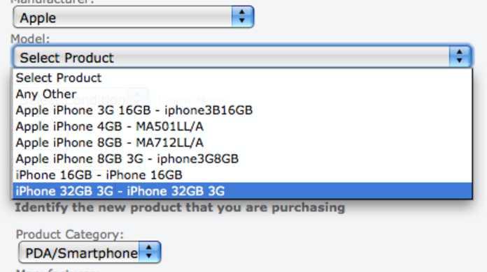 新型iPhoneの32GBモデルのリリースは決定的!?