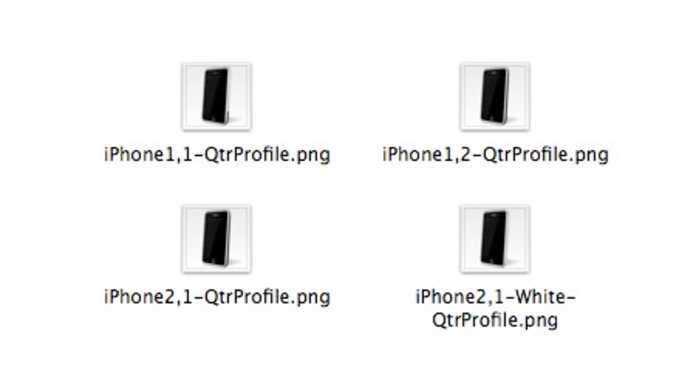新型iPhoneのデザインはほぼ現行維持? iPhone3.0βに新型iPhoneのアイコンが。