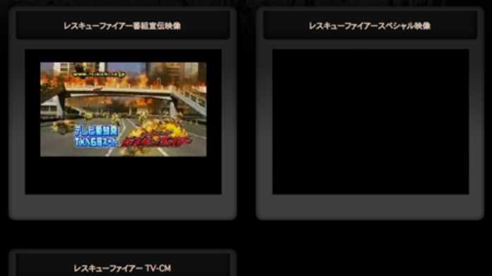 JAM Projectの新曲「レスキューファイアー」のスペシャルムービーが公式サイトで見れるように。