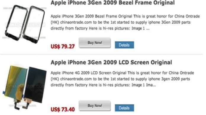 中国の業者が新型iPhoneの部品をすでに販売中!?