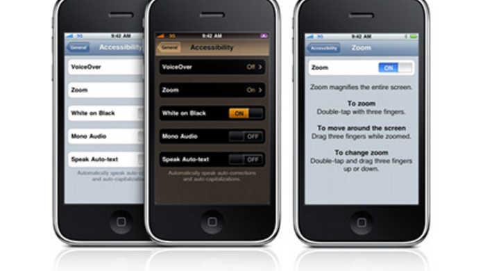 iPhone 3GSの液晶画面は標準で指紋をはじく!!