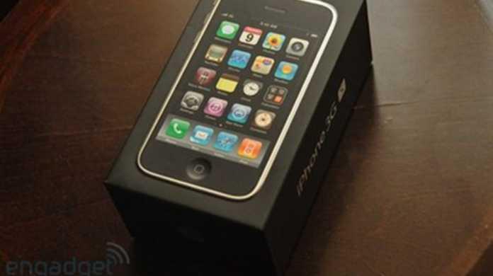 iPhone 3GSのパッケージ画像が早くも流出!?