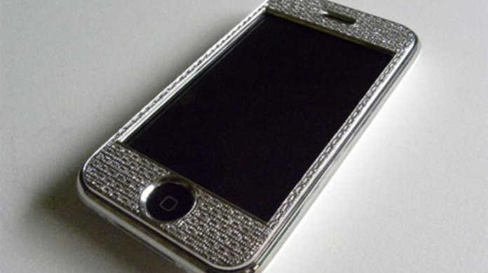 なんと88万円もする最強最固のiPhoneダイヤカバーが登場。
