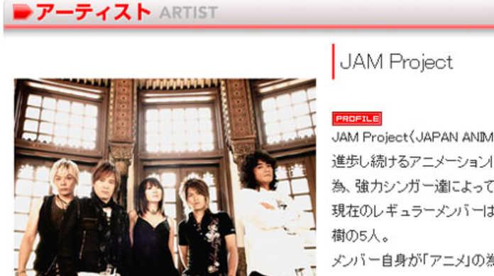 JAM Project、北米iTunes Storeにて楽曲配信決定。後に平野綾などのランティス作品も配信。
