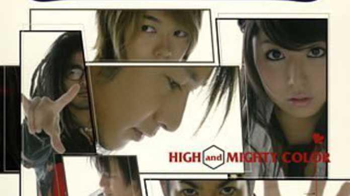 一輪の花(BLEACH OP) - HIGH and MIGHTY COLORの歌詞と試聴レビュー