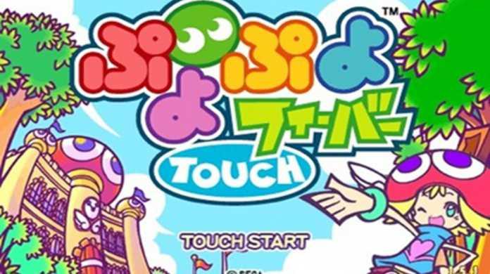 iPhoneで「ぷよぷよ」がプレイできるアプリ「ぷよぷよフィーバーTOUCH」