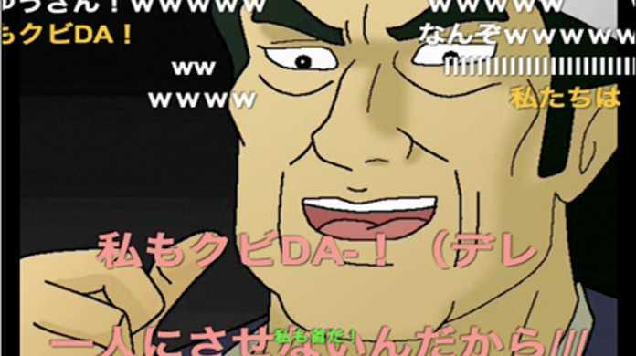 【爆笑】海原雄山・・・いやYOU☆斬先生の「Don't say ツンデレ」が腹痛い程面白いw