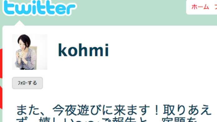 広瀬香美、なんとTwitter(ヒウィッヒヒー)のテーマソングの制作を開始!