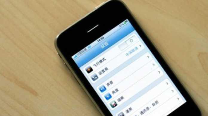 これが中国版iPhone! Wi-Fiの搭載は無い!?