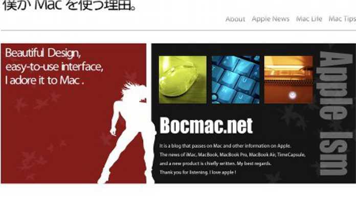 Apple&MacのTipsやニュース等をお伝えする「僕がMacを使う理由。」というブログを始めましたー!