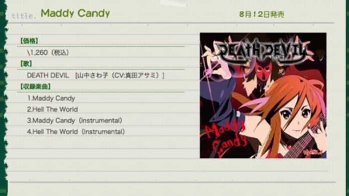 けいおん!の山中さわ子先生の伝説のバンド「DEATH DEVIL」のシングル「Maddy Candy」が明日リリース!