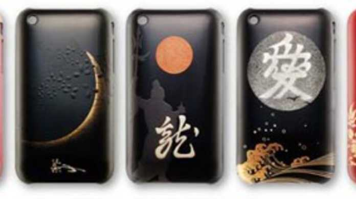 本体より高い!約10万円もする和風iPhoneケース「JAPAN TEXTURE Special Editions for iPhone 3GS/3G」