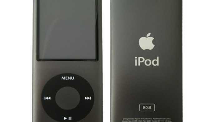 第四世代iPod nanoソフトウェア1.0.4がリリース。