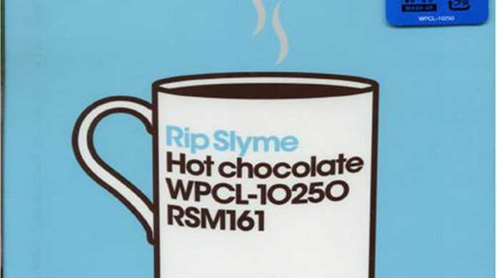 Hot chocolate - RIP SLYME/リップスライムの歌詞と試聴レビュー