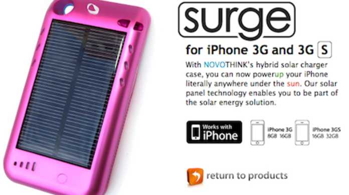 ケースそのものがソーラー充電器なiPhone & iPod touchケース「Surge」