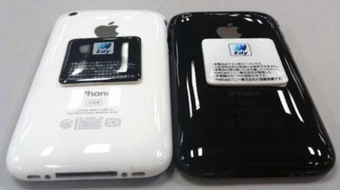 これでiPhoneもおサイフケータイ対応へ!? ソフトバンク、 「Felicaシール」と「Felica対応iPhoneカバー」の販売を検討中!