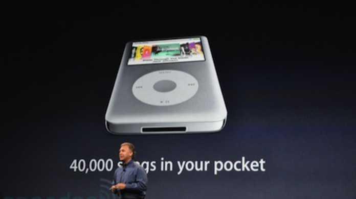新型iPod classicが発売!容量を160GBにアップして価格は5000円値下げ。
