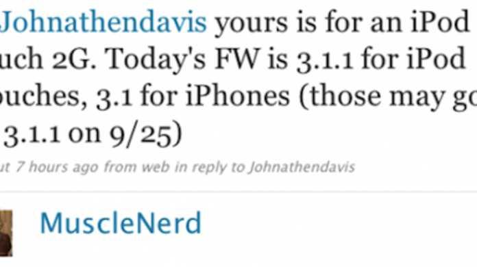 iPhone OS 3.1.1が早くも9月25日にリリースされるかも。
