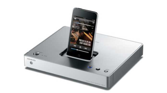 iPodから直接デジタル信号を読み込んで、高音質再生を実現するデジタルメディアトランスポート「ONKYO ND-S1」