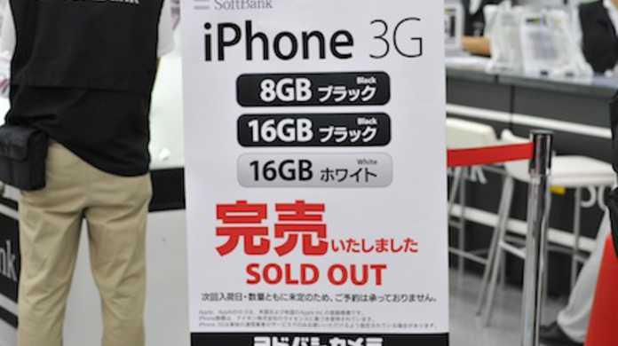 iPhoneの国内販売台数が200万台を突破している!?