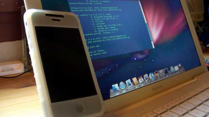 今出荷されているiPhone 3GSには「脱獄できないROM」が搭載されているそうです。