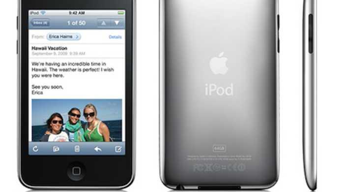 第3世代iPod touch 64GB大幅に値下がりなう!