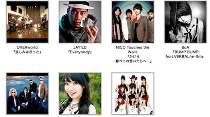 明日、11月1日のNHK「MUSIC JAPAN」に水樹奈々さんが出演します!
