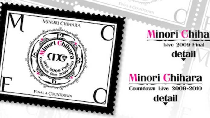 茅原実里、大晦日に行われる「Minori Chihara Live 2009 Final&Countdown Live 2009-2010」のチケット先行予約受付開始!