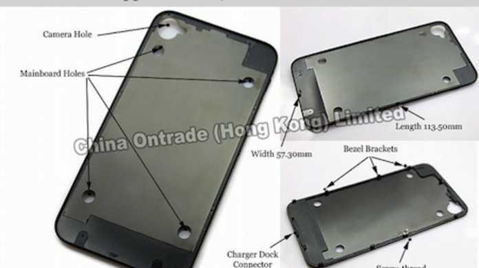 香港の業者がiPhone 4Gのパーツを販売しているらしい。
