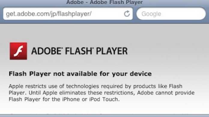 Adobe、iPhoneに最適化したFlash Playerページを立ち上げる。