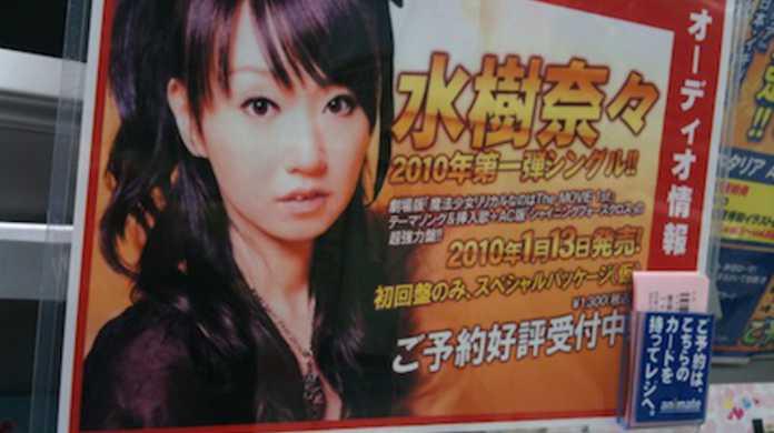 MUSIC JAPAN 新世紀アニソンSP第二弾の収録レポート。