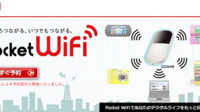 iPod touchがiPhoneに!? iPod touch + Pocket WiFIはありかなしか?