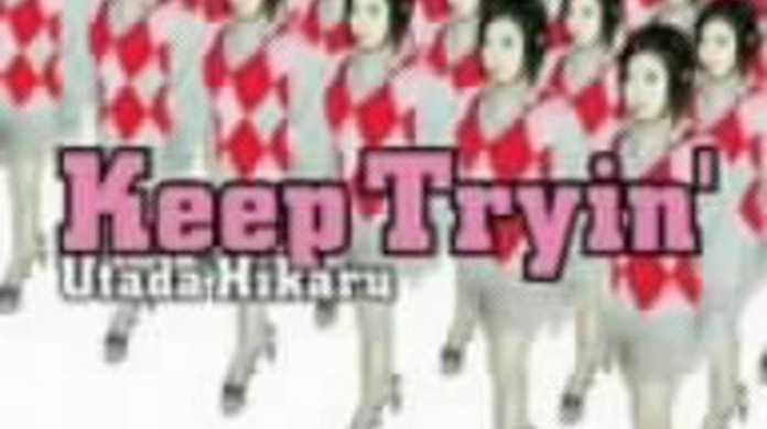 Keep Tryin' - 宇多田ヒカルの歌詞と試聴レビュー